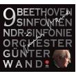 交響曲全集 ギュンター・ヴァント&北ドイツ放送交響楽団(1984-88)(4SACDシングルレイヤー)