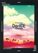 Da-iCE 5th Anniversary Book