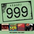 Albums 1987-2007 (4CD)