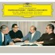 Triple Concerto: Schneiderhan(Vn)Anda(P)Fournier(Vc)Fricsay / Berlin Rso