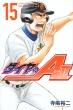 ダイヤのA Act2 15 週刊少年マガジンkc