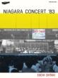 NIAGARA CONCERT ' 83 【初回生産限定盤】(2CD+DVD)