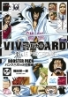VIVRE CARD -ONE PIECE図鑑-BOOSTER PACK -パンクハザードの脅威!!-