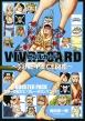 VIVRE CARD -ONE PIECE図鑑-BOOSTER PACK -世界一の船大工!ガレーラカンパニー!!-