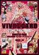 VIVRE CARD -ONE PIECE図鑑-BOOSTER PACK -恐怖の支配者! ドンキホーテファミリー!!-