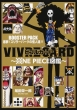 VIVRE CARD -ONE PIECE図鑑-BOOSTER PACK -悪夢!スリラーバークの怪人達!!-