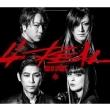4REAL (CD+2DVD)