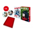 響 -HIBIKI-Blu-ray 豪華版