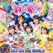 CAT' CH THE WORLD (+Blu-ray)