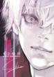 東京喰種トーキョーグール AUTHENTIC SOUND CHRONICLE Compiled by Sui Ishida 【初回生産限定盤】(2CD)