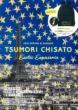TSUMORI CHISATO 2019 SPRING & SUMMER