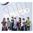 SEVEN STAR 【初回生産限定盤】 (+Blu-ray)