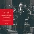 35th Anniversary 杉山清貴 Symphonic Concert 2018 live at 新宿文化センター