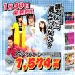 イッツ・マイ・ターン / アルゴリズムの海(十束おとはver.)(7インチシングルレコード)