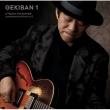 Gekiban 1 -Otomo Yoshihide Soundtrack Archives-