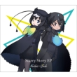 Starry Story EP 【完全生産限定けものフレンズ盤】 (+グッズ)