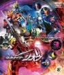 Kamen Rider Zi-O Blu-Ray Collection 3