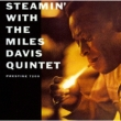 Steamin' With The Miles Davis Quintet (Uhqcd)