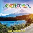 Live In Japan ' 79 (2CD)