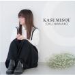 KASUMISOU 【初回限定盤】