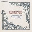 鍵盤楽器のための作品全集 クレア・ハモンド(ピアノ)、ニコラス・マギーガン&スウェーデン室内管弦楽団