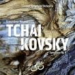 チャイコフスキー:交響曲第4番、ムソルグスキー:展覧会の絵 ジャナンドレア・ノセダ&ロンドン交響楽団