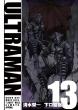 ULTRAMAN 13 ヒーローズコミックス