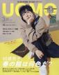 UOMO (ウオモ)2019年 3月号