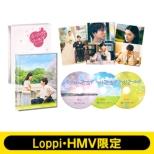 【Loppi・HMV限定セット】パーフェクトワールド 君といる奇跡 豪華版(初回限定生産)