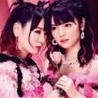 絶対彼女 feat.道重さゆみ (CD+Blu-ray)