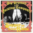 Supper On River Rhino (10インチアナログレコード)