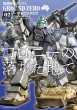 機動戦士ガンダム GROUND ZERO コロニーの落ちた地で 2 カドカワコミックスAエース