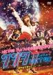 HKT48 7th ANNIVERSARY 777んてったってHKT48 〜7周年は天神で大フィーバー〜