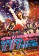HKT48 7th ANNIVERSARY 777んてったってHKT48 〜7周年は天神で大フィーバー〜 (Blu-ray)