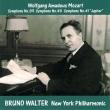 交響曲第39番、第40番、第41番『ジュピター』 ブルーノ・ワルター&ニューヨーク・フィル(平林直哉復刻)