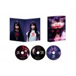 累-かさね-豪華版(Blu-ray&DVD)