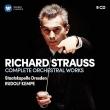 管弦楽作品全集 ルドルフ・ケンペ&シュターツカペレ・ドレスデン(9CD)