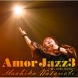 Amor Jazz3 〜愛しのBIG BAND〜