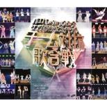 ハロプロ・オールスターズ シングル発売記念イベント 〜チーム対抗歌合戦〜(Blu-ray)