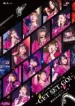 Morning Musume.' 18 Concert Tour Aki-Get Set.Go!-Final Iikubo Haruna Sotsugyou Special