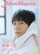 J Movie Magazine Vol.45 [パーフェクト・メモワール]
