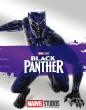 ブラックパンサー MovieNEX(アウターケース付き)