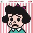 Always On My Mind 【2ndプレス】(7インチシングルレコード)