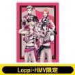 御朱印帳(KiLLER KiNG)【Loppi・HMV限定】