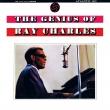 Genius Of Ray Charles (MONO/180グラム重量盤レコード/Rhino)