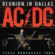 Reunion In Dallas (レッド・ヴァイナル仕様/2枚組アナログレコード/Parachute)