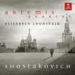 弦楽四重奏曲第5番、第7番、ピアノ五重奏曲 アルテミス四重奏団、エリーザベト・レオンスカヤ