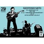 KAZUYOSHI SAITO 25th Anniversary Live 1993-2018 25<26 〜これからもヨロチクビーチク〜Live at 日本武道館 2018.09.07 (2DVD)