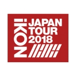 iKON JAPAN TOUR 2018 【初回生産限定盤】 (2Blu-ray+2CD)