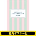 (特典付き完全生産限定盤blu-ray)kana Nishino Love Collection Live 2019